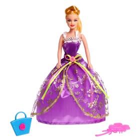 Кукла модель 'Яна' в платье с аксессуарами, МИКС Ош