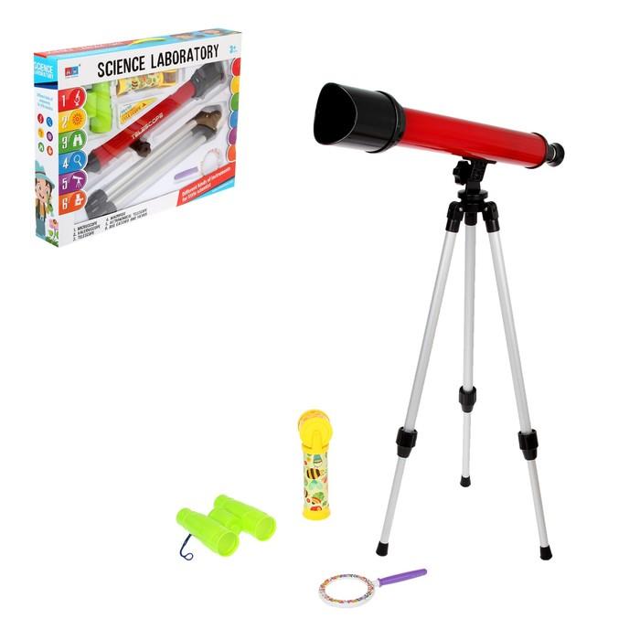 """Набор игровой """"Моя лаборатория"""": телескоп, калейдоскоп, бинокль, лупа"""