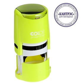 Оснастка автоматическая для печати, диаметр 40 мм, PRINTER R40, неон лимон