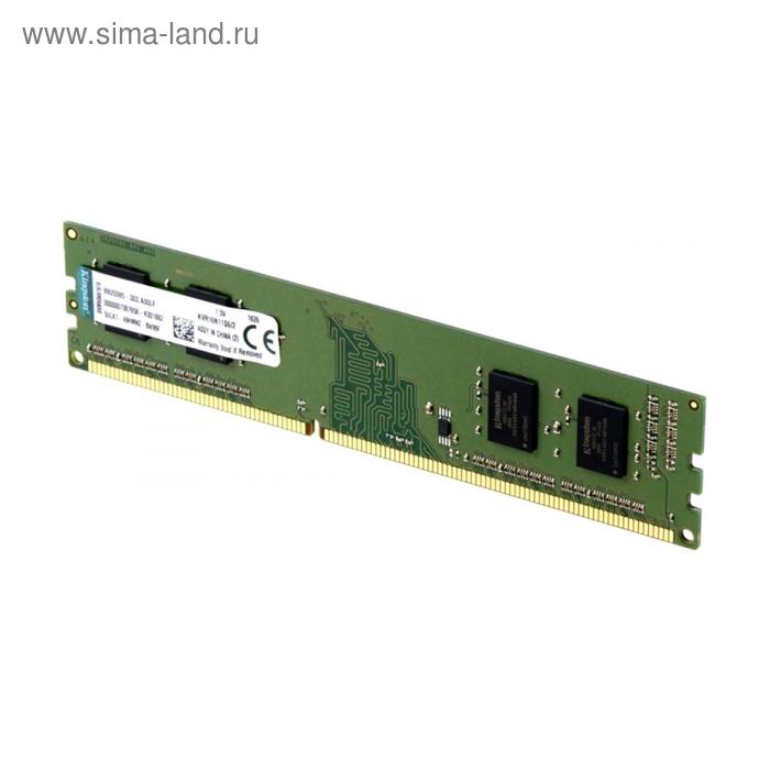 Память DDR4 4Gb 2400MHz Kingston KVR24N17S6/4 RTL PC4-19200 CL17 DIMM 288-pin 1.5В