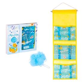 Кармашек для ванной комнаты и мочалка 'Наш малыш' Ош