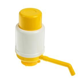 Помпа для воды 'Дельфин' Эко, механическая, под бутыль от 11 до 19 л, желтая Ош