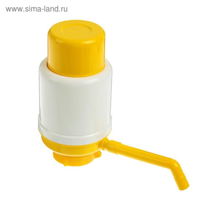 """Помпа для воды """"Дельфин"""" Эко, под бутыль от 12 до 19 л, желтый"""