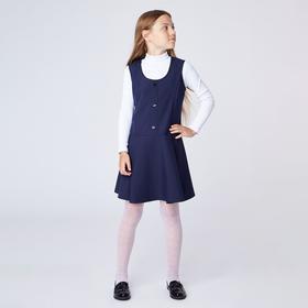 Сарафан для девочки , рост 146 см, цвет синий Ош