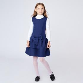 Сарафан для девочки , рост 122-128 см, цвет синий Ош