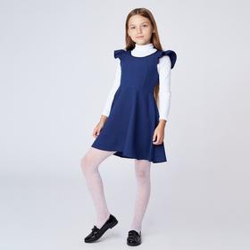 Сарафан для девочки, цвет синий, рост 134-140 см Ош