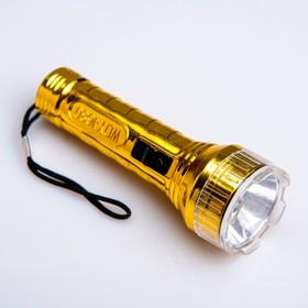 Фонарь ручной 'Металлик', 1 LED, микс, 3.5х10 см Ош