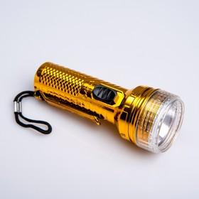 Фонарь ручной 'Космос', 1 LED, на шнурке, с зажимом, микс, 4х10.5 см Ош