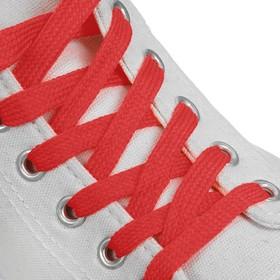 Шнурки для обуви, пара, плоские, 10 мм, 120 см, цвет красный Ош