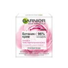 """Ботаник-крем для лица Garnier """"Розовая вода"""", успокаивающий, для сухой и чувствительной кожи, увлажняющий, 50 мл - Фото 1"""