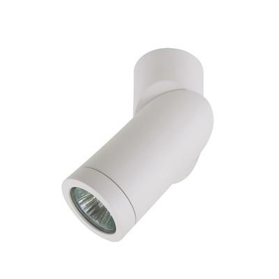 Светильник ILLUMO 50Вт GU10 белый 6x6x15,7см