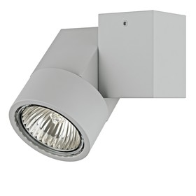 Светильник ILLUMO 50Вт GU10 серый 9,4x5,7x9,5см