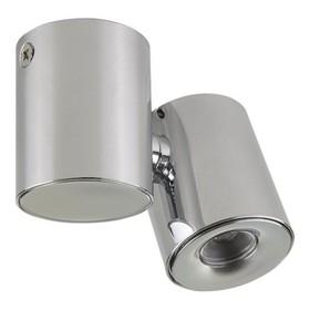 Светильник PUNTO 3Вт LED 3000K хром 4x8,5x6,7см