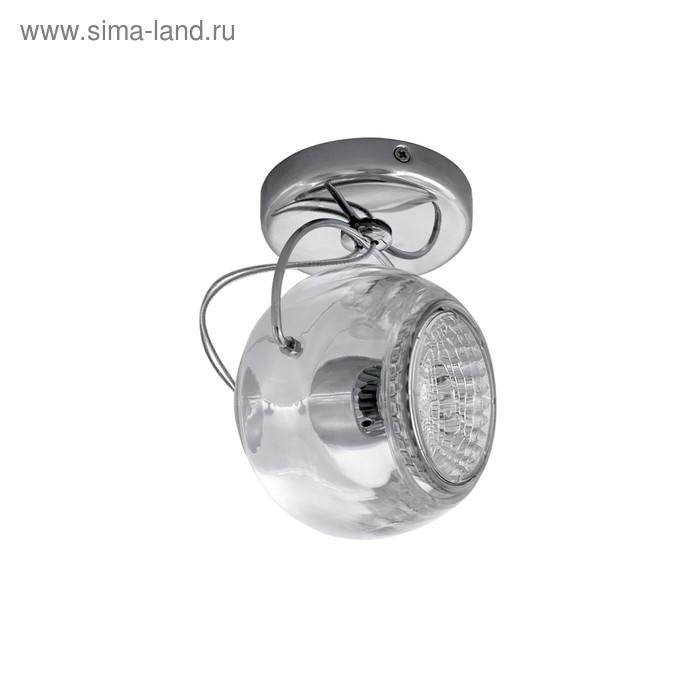 Светильник OCCHIO 50Вт GU10 хром 9x9x11см
