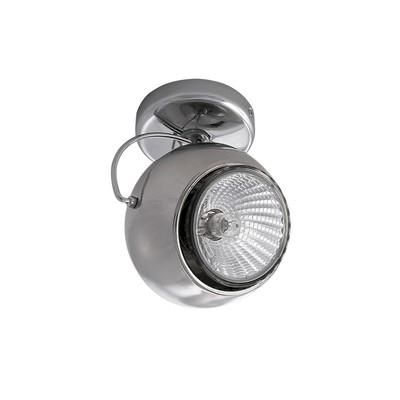 Светильник OCCHIO 50Вт GU10 матовый хром 9x9x11см