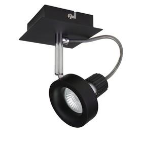 Светильник VARIETA 50Вт GU10 черный 10x10x17,5см