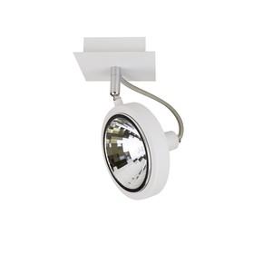 Светильник VARIETA 40Вт G9 белый 10x10x20см
