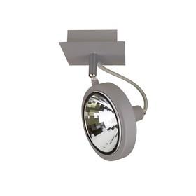 Светильник VARIETA 40Вт G9 серый 10x10x20см Ош