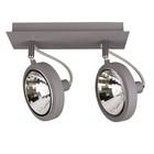2 лампы серый