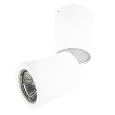Светильник ROTONDA 50Вт GU10 белый 6,8x6,8x15,8см