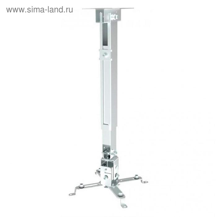 Кронштейн для проектора ScreenMedia PRB-2L, 43-65 см, до 10кг, потолочно-настенный