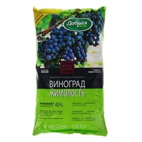 Удобрение минеральное с цеолитами Добрая Сила Виноград-жимолость, 0,9 кг
