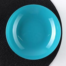 Тарелка 20 см, цвет бирюзовый