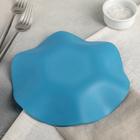 Тарелка «Медуза», d=21 см, цвет бирюзовый - Фото 3