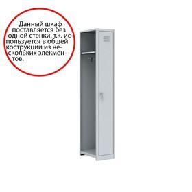 Шкаф для одежды ШРМ-М, 1860х300х500мм Ош