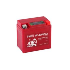 Аккумуляторная батарея Red Energy DS 12-05(YTX5L-BS, YTZ7S, YT5L-BS)12V, 5Ач обратная(- +) Ош