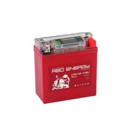 Аккумуляторная батарея Red Energy DS 12-05.01(12N5-3B, YB5L-B)12V, 5Ач обратная(- +) Ош