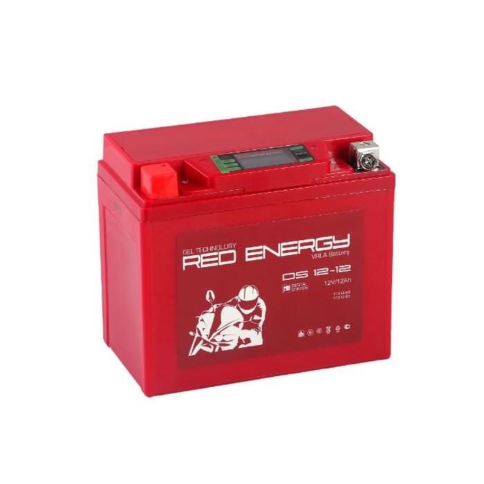 Аккумуляторная батарея Red Energy DS 12-12(YTX14-BS, YTX12-BS)12V, 12Ач прямая(+ -)