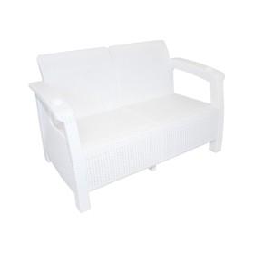 Диван «Ротанг», 127 × 70 × 79 см, без подушек, белый Ош