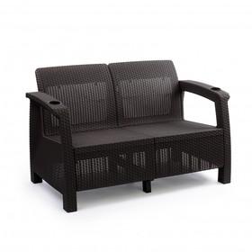 Диван «Ротанг», 127 × 70 × 79 см, без подушек, цвет шоколад Ош