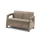 Диван Corfu Love Seat, 2-местный, 130 × 70 × 80 см, искусственный ротанг, цвет капучино