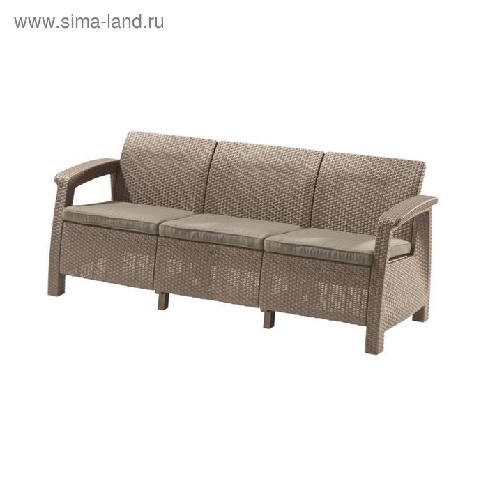 Диван Corfu Love Seat Max, 3-местный, 180 ×70 × 80 см, искусственный ротанг, цвет капучино