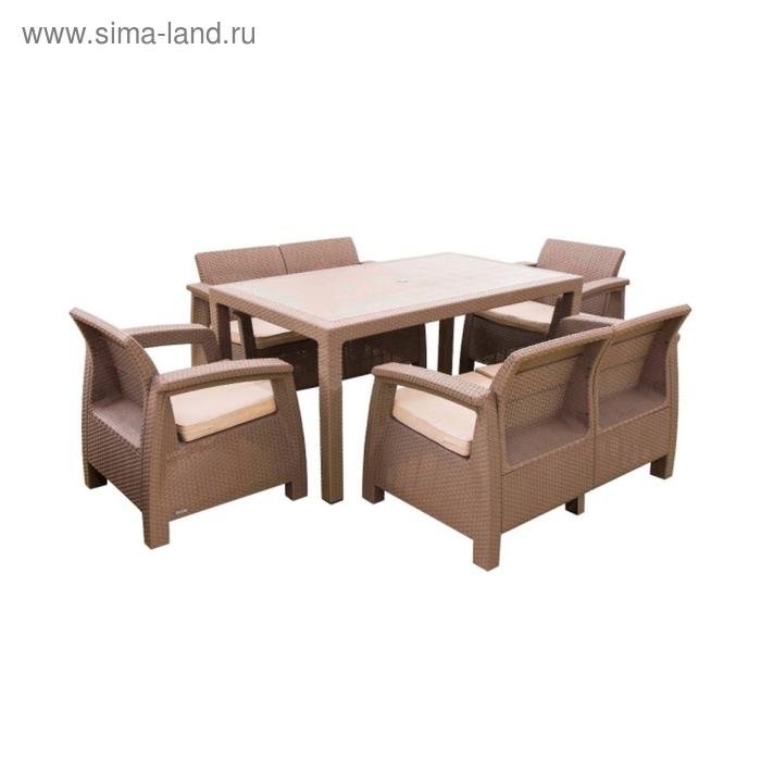 Набор мебели Corfu Fiesta, 5 предметов: стол, 2 дивана, 2 кресла, искусственный ротанг, цвет капучино