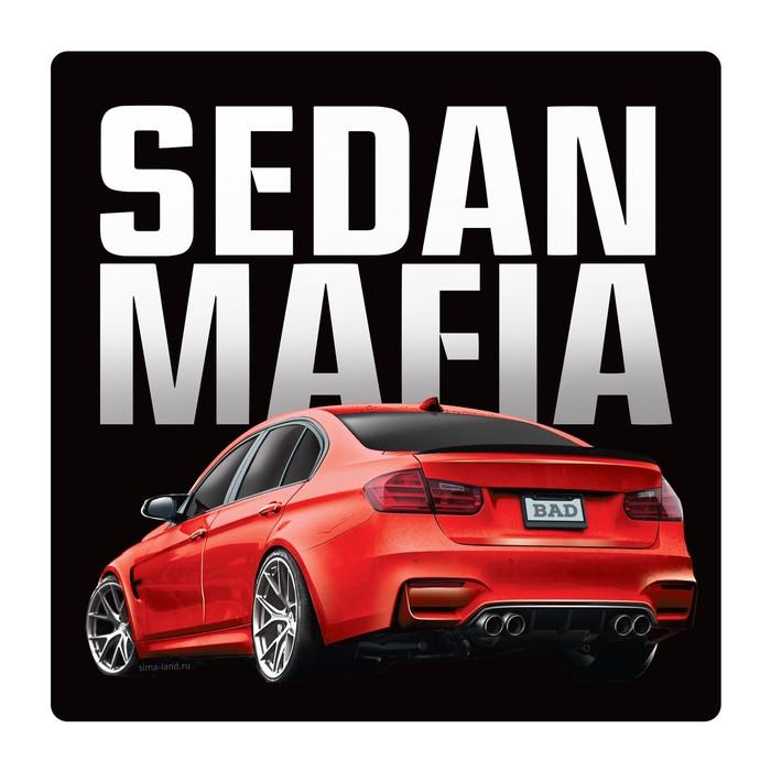 Наклейка на автомобиль Sedan mafia