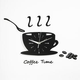 Часы настенные, серия: Кухня, 'Время для кофе', 50 см Ош