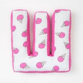 Мягкая буква подушка 'Ш' 35х22 см, розовый, 100% хлопок, холлофайбер Ош