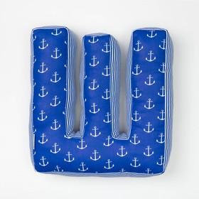 Мягкая буква подушка 'Ш' 35х22 см, синий, 100% хлопок, холлофайбер Ош