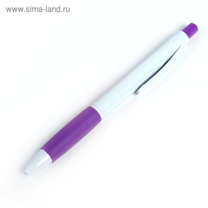Ручка шариковая, автоматическая, корпус белый с фиолетовым резиновым держателем, стержень синий