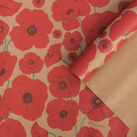 Бумага упаковочная крафтовая «Для тебя», 70 × 100 см Ош