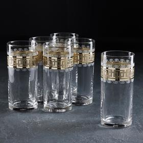 "Набор стаканов для сока 270 мл ""Меандр"", 6 шт"