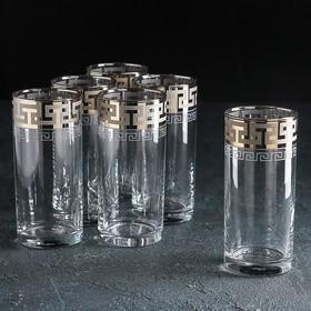 """Набор стаканов для сока 290 мл """"Греческий узор"""", 6 шт"""