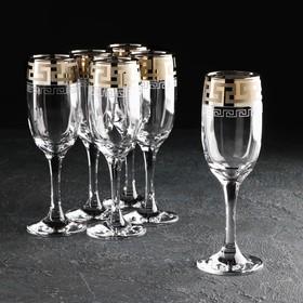 Набор бокалов для шампанского «Греческий узор», 190 мл, 6 шт