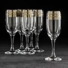 """Набор бокалов для шампанского 190 мл """"Версаче"""", 6 шт"""