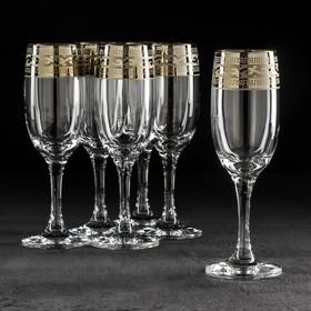 Набор бокалов для шампанского «Версаче», 190 мл, 6 шт