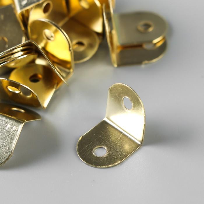 Уголок крепежный с закругленными краями 1,2х1,3 см D-064