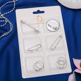 Набор для создания украшений №8 цвет серебро Ош